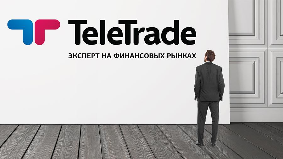 торговля TeleTrade
