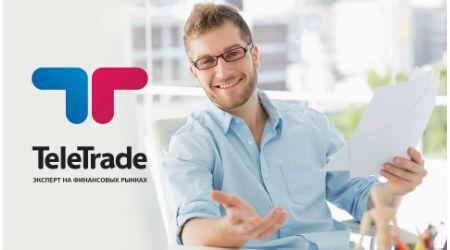 Синхронная торговля TeleTrade
