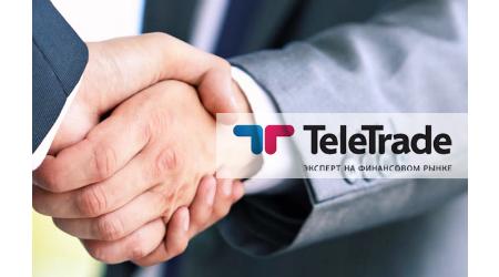 Биржа трейдеров TeleTrade
