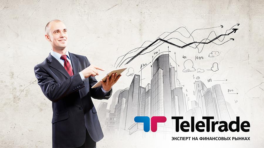 сигналы TeleTrade