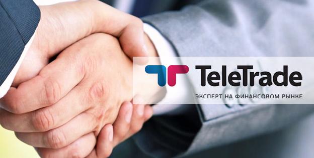 депозит в Teletrade