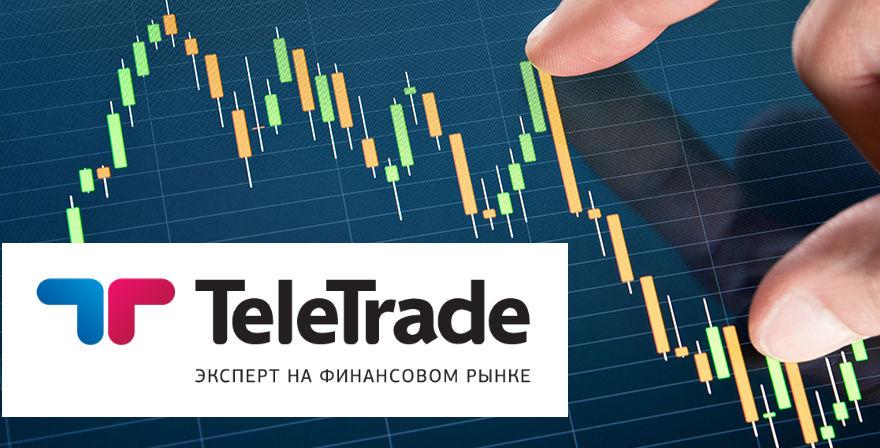 Сигналы для торговли на рынке форекс отличия форекса и биржи