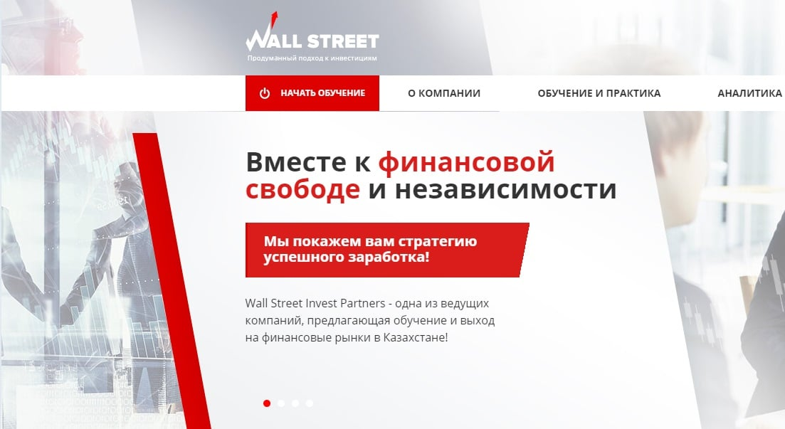 Wall Street Invest Partners