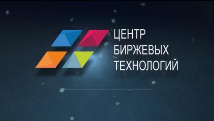 центр биржевых технологий